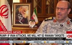 """이란 군사보좌관 """"미국이 먼저 전쟁 시작... 군사 보복할 것"""""""