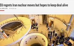 """""""핵 합의 안 지킨다""""는 이란에, 트럼프 """"핵무기 결코..."""""""
