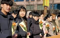 올 총선 '만18세 학생 유권자'엔 중학생도 포함돼