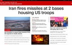 """이란, 미군기지 공습 개시... 미 국방부 """"모든 조치 취할 것"""""""