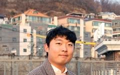 """""""기특한 젊은이라구요? 엄연한 '정치세력'입니다"""""""
