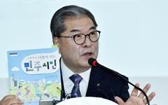 """이재정 교육감 """"18세 선거, 청소년 민주시민으로 한 단계 더..."""""""