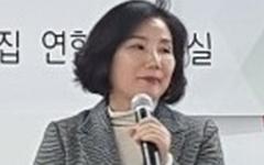 """""""양질 보육 제공해 민간어린이집 위상 높일 것"""""""