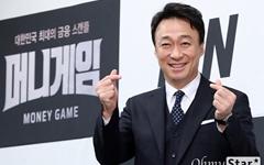 [오마이포토] '머니게임' 이성민, 명불허전 속 하트