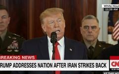 """트럼프 """"미국인 사상자 없어... 이란에 군사공격 대신 제재 부과"""""""
