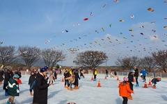 [홍성] 주말 즐기는 시민들, '야외스케이트장 북적'