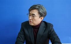 """""""민주당, 한국당 못한다고 좋아할 때 아니다"""""""