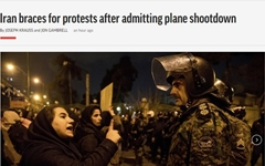 이란, 여객기 격추에 반정부 시위 '역풍'... 부추기는 미국