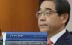 한국당을 비례정당으로?... 보수통합 안철수 띄우기