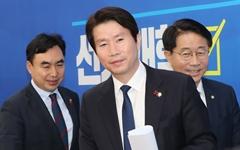"""이인영 """"한국당 한번 이겼다고 교만 않겠다"""""""