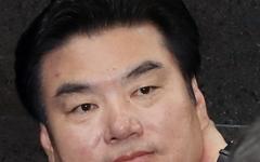 원유철 1심서 '알선수재 등' 징역10월... 확정시 의원직 상실