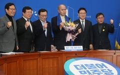"""'카뱅 혜택법' 반대했던 민주당 의원들, '이용우 영입'엔 """"..."""""""