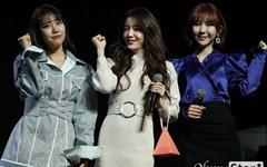 [오마이포토] 김희진-박성연-하유비, 트롯 화이팅!