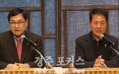 """경주대 정상화 시민토론회... """"지역과 함께 성장하겠다"""""""