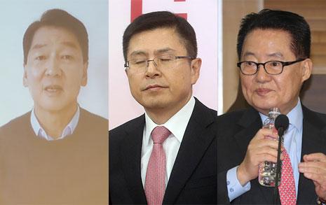 헤매는 안철수, 빠진 황교안, 갇힌 박지원