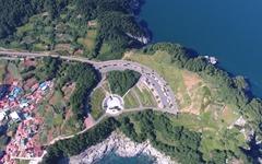 거제 해금강 휴양시설 조성 용지, 15년만에 매각