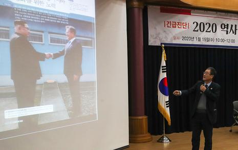 """""""세월호는 그냥 교통사고""""...막말 쏟아진 한국당 교과서 토론회"""