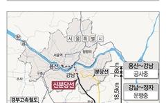 '서울까지 47분' 광교~호매실 사업 예타 통과, 일제히 '환영'