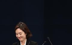 """3년 '문재인의 입' 고별사 """"이제 국민의 입이 되려고 한다"""""""