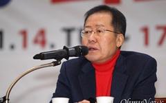 """'고향 출마' 홍준표 """"나는 공천 보고 선거한 적 없다"""""""