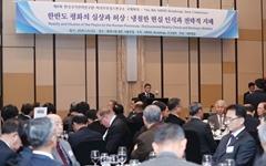 """미국 싱크탱크 전문가 """"3차 북미정상회담 가능할 것"""""""
