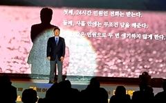 김해연 전 도의원 민주당 탈당에 거제 총선 구도 변화