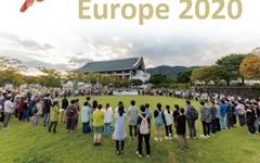 한반도와 동북아의 새로운 평화시대 여는 순례