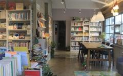 민들레 곁에 들꽃 같은 책집