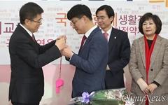 '당색 거리두기' 나선 한국당...김용균법 시행일에 '공익신고자' 영입