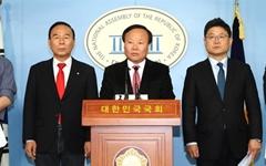 """한국당 2호 공약도 '반문재인' """"분양가 상한제 폐지·담보대출 완화"""""""