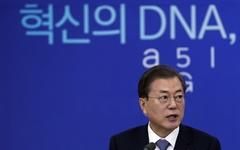 문 대통령의 확실한 변화는 'DNA'에서 시작?