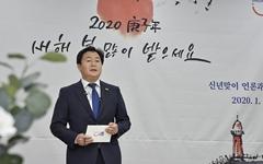 """임병택 시흥시장 """"서해안 대표 해양 도시 만들겠다"""""""