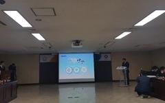 최대호 안양시장, 신년기자간담회 개최…'2020년도 시정 방향' 발표