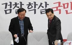 """지상파 조롱한 자유한국당... """"땡문뉴스 때문에 시청률 1%로 추락"""""""