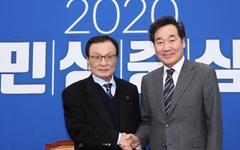 '비례대표 정당투표' 물으니... 민주당, 한국당보다 10%p 앞섰다