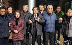 검찰, 한국전쟁 국민보도연맹 재심사건에 '무죄' 구형