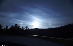 희귀 천문현상인 태양이 3개로 보이는 '환일현상' 포착