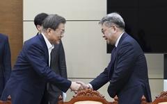 한-러·몽골 수교 30주년... 올해는 '신북방협력의 해'