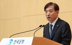 """'저금리→부동산 과열' 지적에 한은 총재 """"금리 탓만은 아니다"""""""