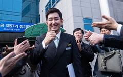 """'땅콩회항' 박창진, 국회의원 도전... """"정치로 싸움터 옮긴다"""""""