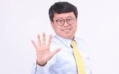 [서산태안] 4.15총선 출마자를 만나다① 정의당 신현웅