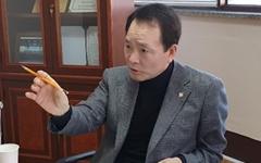 [서산태안] 21대 총선출마자를 만나다 ③ 자유한국당 성일종