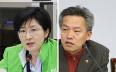 박주현 국회의원 불출마 가닥, 조형철 평화당 전북도당 사무처장 등판론