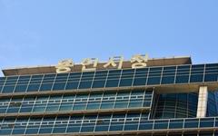 반도체 불황에도 용인시 수출액 경기도 1위... '전년도 90억 달러 흑자'