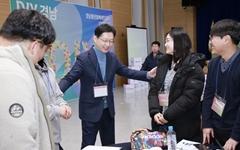 """김경수 지사 """"청년이 활력 없으면 그 지역은 미래 없다"""""""