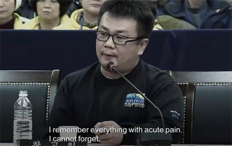 아카데미도 주목한 29분, 그리고 김관홍 잠수사의 '당부'