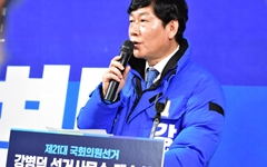 강병덕 하남시 더불어민주당 예비후보 개소식 열려