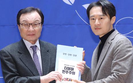 """민주당 '영입 10호' 이탄희 """"사법농단 1호 재판 무죄에 마음 굳혔다"""""""