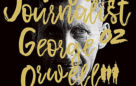 소설이 전부가 아닙니다, 또 다른 조지 오웰