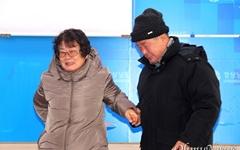 """""""직장내괴롭힘금지법 시행 뒤 첫 자살, 한국화이바 사과해야"""""""